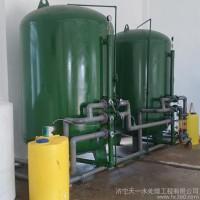 机械过滤器 压力式过滤器  机械过滤器生产销售 钠离子交换器
