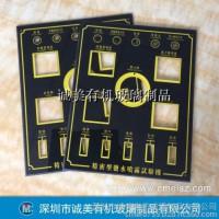 深圳亚克力机械操作面板 压克力仪器控制面板  有机玻璃刷卡面壳