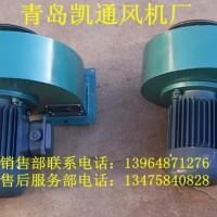 厂家供应 CQ型 离心式 船用风机 CQ23-2.2kw  铸造机械配套风机
