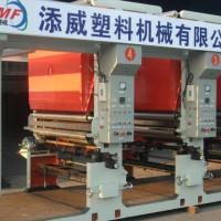 慧聪3年供货商供应 添威SJY-4-6组 凸版印刷机 印刷机械 印刷厂家 吹膜机 柔印机 品牌可信赖 全国畅销 欢迎洽谈