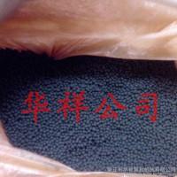华祥XKJ420肥料加工设备 动物粪便有机肥造粒机 山东有机肥设备