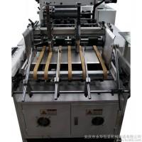 供应安庆永华机械YH600  800  1080贴窗机