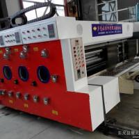 纸箱机械/包装机械/高速印刷机/嘉星机械