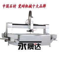 新款铝合金五轴龙门数控水刀2030A 瓷砖石材拼花机械 金属切割机板件切割机冷切割数控水切割机
