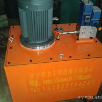 液压系统设计研发 制作 液压输出动力系统设计制作 液压系统成本低功效高 液压机械及组配件