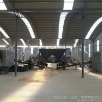 首特宏发STHF-D木炭机械  节能环保木炭机  新型木炭机厂家 质量好的木炭机