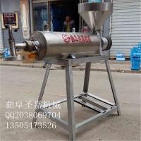 山东高效粉条机价格 气锅粉丝机 优质粉条加工设备促销