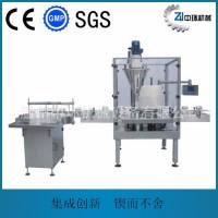 供应中环机械ZH-2B奶粉充填机 ZH-2B