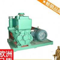 汽车真空泵 2x-2真空泵 机械式真空泵 新