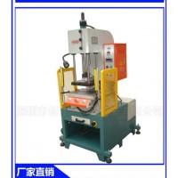 供应创鸿机械CH106系列油压机/C型油压机/小型C型油压机