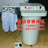 供应运动裤机械13808512551(运动裤搭配)