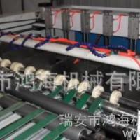 定制A4复印纸加工设备【全自动  高速】 分切机