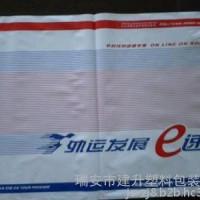 快递袋加工设备DFR-800 供浙江生产大号灰色快递袋制袋机 包装质