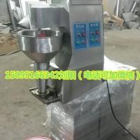 汇康RW-200型火锅丸子机,海鲜肉丸机,素菜丸子机,油炸丸子机,实心肉丸加工设备