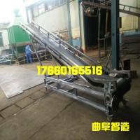 皮带加工设备  多功能肥料装车机  平皮带输送机  管材加厚型输送带 ek