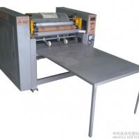 供应生产加工TYJX-840型自动塑料编织袋水泥袋四色双面印刷机 印刷机械