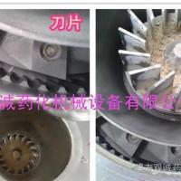 陶瓷粉、颜料、陶瓷釉料粉专用粉碎分级设备 江阴双诚药化机械