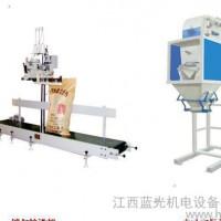 大米封包机饲料缝包机肥料封口机械