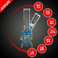 巨阔机械 开槽机  全自动水电开槽机  可定制 机型
