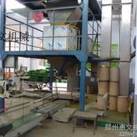 电子定量颗粒包装秤 粮食包装称 不锈钢粉末定量包装称 有机肥包装称郑州惠文机械 电子定量包装机械