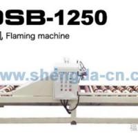 供应石材机械 其他设备 ZDSB-1250烧板机 泉州盛达石材切割机厂家直销
