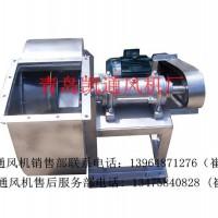 厂家供应 4-72型 离心式不锈钢风机 12C-7.5KW 食品机械风机