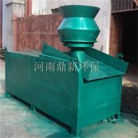 供应鼎新JBX秸秆制碳设备 秸秆炭机械-秸秆成型机-秸秆压块机