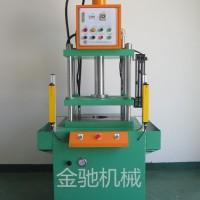 厂家供应金驰牌快速液压机械、油压机械、四柱油压机