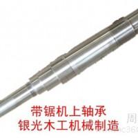 供应银光机械 锯板机-配件 上轴承