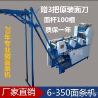 米面机械专家 商用面条机 全自动压面机 大型挂面机 质优价廉