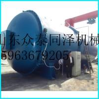 山东众泰同泽机械 电缆硫化罐 胶布硫化罐  大型硫化罐厂家,电加热硫化罐