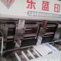 优质全自动高速印刷模切机 纸箱包装机械 【品质保证】