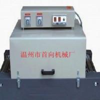 厂家直销,首向机械,低台型热收缩膜机,4020型热收缩机