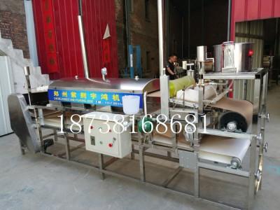 热销全自动仿手工圆形粉皮机 专业粉皮加工设备 蒸汽式粉皮机凉皮机
