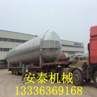 硫化罐--全国 的硫化罐制造专家安泰机械