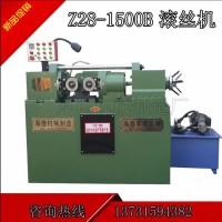 河北厚德供应德工牌 z28-150型滚丝机 液压滚丝机  直螺纹加工设备