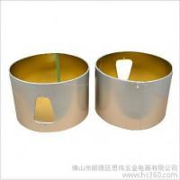 供应 思伟五金 电压力锅配件、思伟004、电压力锅外壳