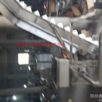 惠文机械 定量吨袋包装机 荞麦皮自动灌装机 荞麦壳包装机 荞麦壳自动定量包装机 荞麦壳定量分装机生产厂家