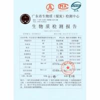 生物质肥料加工设备价格 其他农业机械