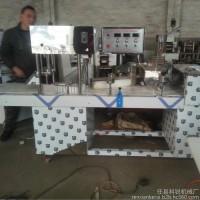 厂家供应全自动刀切馒头机仿人工连续压面花卷机 科锐机械