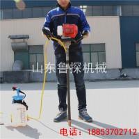 供应BXZ-1单人背包钻机 手持式岩心取样钻机大量供应中