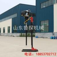BXZ-2L立架式背包钻机 轻便取样钻机地质勘测设备