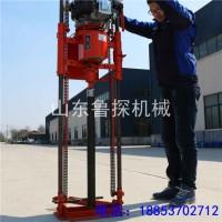 QZ-2B大功率钻机 混凝土取样钻机地质勘察队专用设备