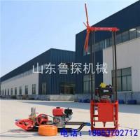 QZ-2C台式地质勘探钻机 多功能打孔钻探设备优惠促销中