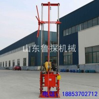 山东鲁探热销QZ-2CS轻便钻机 地质钻机小型轻便功率大