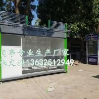 深圳水果亭厂家 不锈钢水果亭 水果售货亭 杂志报刊亭 岗亭