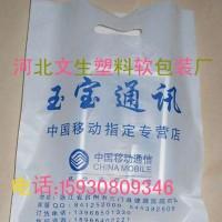 肥乡医院CT袋