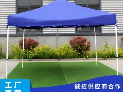 鹏宇3*3加强展览帐篷20公斤定制帐篷广告帐篷