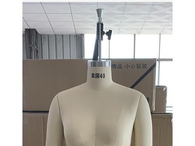板房打样制衣模特,纸样立裁人台