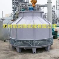 冷却塔 100T高温冷却塔厂家 高温工业冷却塔 降温冷却水塔
